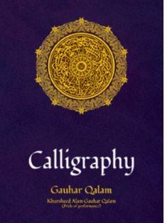 CALLIGRAPHY-GAUHAR-QALAM.jpg