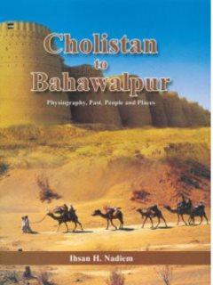 Author: IHSAN H. NADIEM